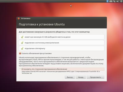 Установка шрифтов 1с linux 1с бухгалтерия мсфо внедрение